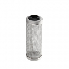 Aquarium Filter Intake Guard 12mm/16mm